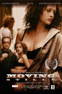 moving-stills-movie-poster-ash-gupta